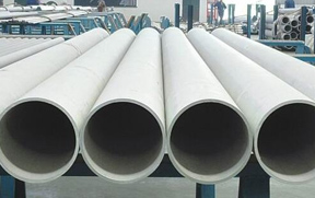 Duplex Steel Pipes &Tubes